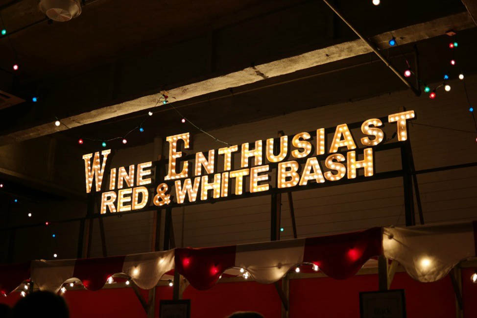 Red and White Bash: Dancing the Night Away for a Good Cause thumbnail